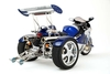 Hayabusa Trike - Click To Enlarge Picture
